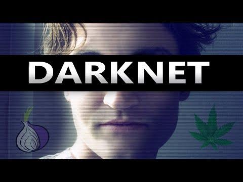 Сущность DARKNET.