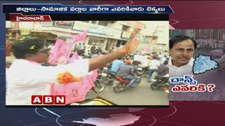 TRS leaders Waiting For Approval Into KCR Cabinet