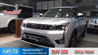 Mahendra xuv 300 first ride review in telugu   xuv 300 review