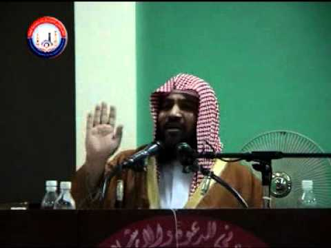 Munafiq Log By Shk Meraj Rabbani video