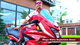 Honda Cbr 650f 2014 ร้าน Mega Moto