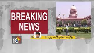 Fast Track Courts for Politicians Pending Scam Cases : Supreme Court to Center Govt - Delhi  - netivaarthalu.com