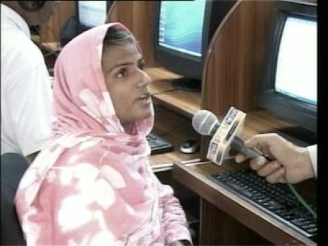Pakistan's First Internet Cafe For The Visually Impaired. video