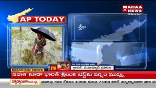 Unseasonal Rains Damage Paddy Crop in Srikakulam