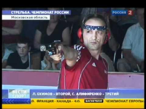 Финал МП-8 на России 2
