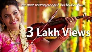Bathukamma Song 2018 A Song By Thirupathi Matla | Amulya Koti | Matla Music