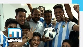 Football Fans In Chellanam Receive Messi-Signed Football| Mathrubhumi News