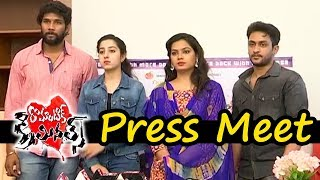 Romantic Criminals Hero Heroine Press Meet | Romantic Criminals | Press Meet