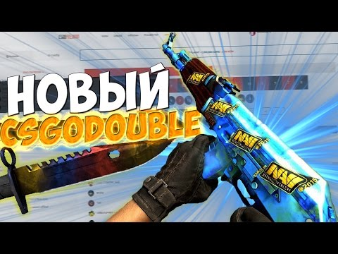 Csgodouble on android rule no13 csgolounge