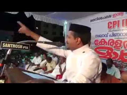 Funny Speech In Malayalam Deliverd By A Father video