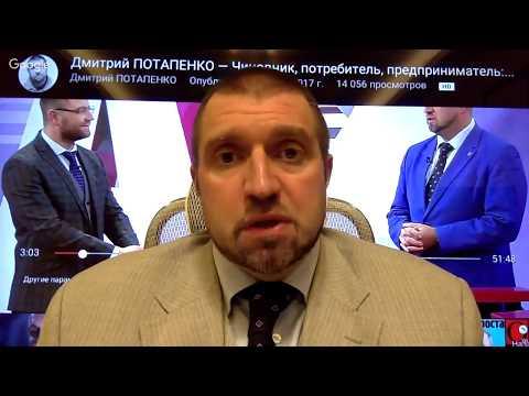 Дмитрий ПОТАПЕНКО - Новости недели. Россия своих не бросает