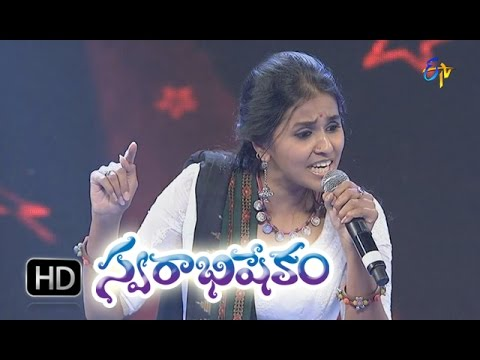 Evaraina Chusuntara Song - Smita in ETV Swarabhishekam - 25th Oct 2015