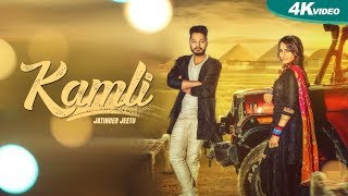 Kamli(Full ) | New Punjabi Songs 2017 | Blue Hawk Productions