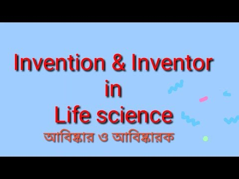 INVENTOR & INVENTION IN LIFE SCIENCE