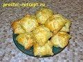 Пирожки с «Адыгейским» сыром и зеленью