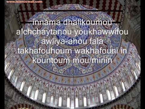 Sourat 3 Al Imran versets 173 à 175