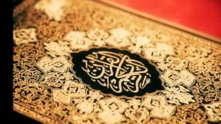 002 - Surah al Baqarah - Recitation of the Noble Qur'an with English Translation (Arabic & English)