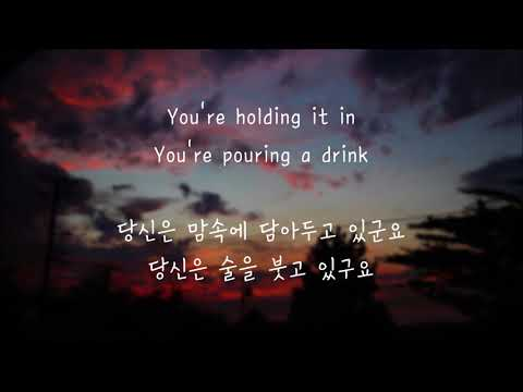 P!nk (feat.Nate Ruess) - Just Give Me A Reason (한국어 가사/해석/자막)