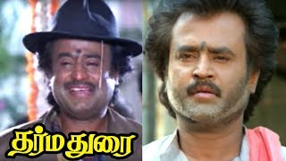 Rajini | Dharmadurai full Movie Scene | Best Performance of Rajini | Best Emotional scenes of Rajini