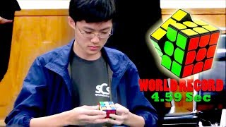 Rubik's Cube World Record 4.59 sec SeungBeom Cho Slow Motion