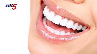 చిరునవ్వు కోసం స్మైల్ డిజైనింగ్..! | Smile Designing Treatment | Health File | TV5 News