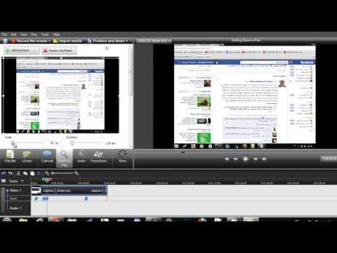 Camtasia Studio شرح بسيط لبرنامج