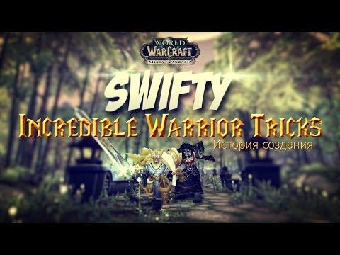 История Swifty. Создание Incredible Warrior Tricks Часть 2 из 2 Commentary Russian