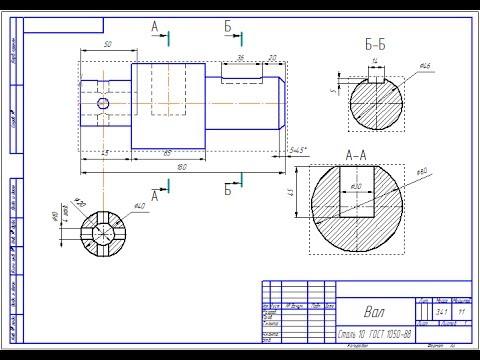 Как сделать разрыв чертежа в компасе