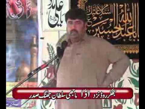 Zakir Aamir Rabani  Majlis Jalsa 2013 Bashir Salik video