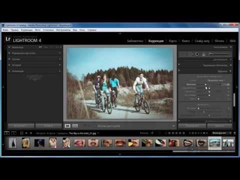 Lightroom как тонировать фото в Лайтрум 4.2 создать пресет