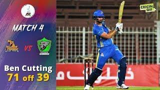 APL 2018 M4: Ben Cutting 71(39) v Paktia Panthers - Afghanistan Premier League