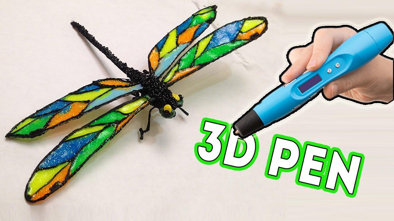 Как нарисовать 3д ручкой подарок 66