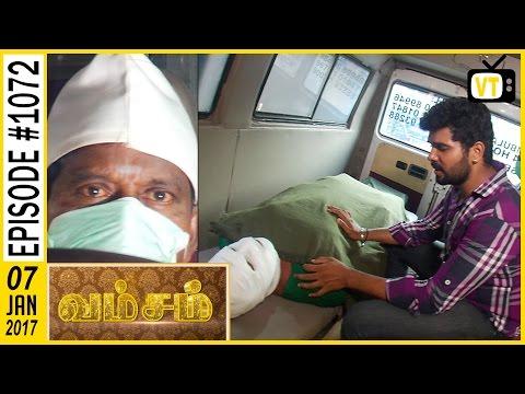 Vamsam - வம்சம்   Tamil Serial   Sun TV    Epi 1072   07/01/2017 thumbnail
