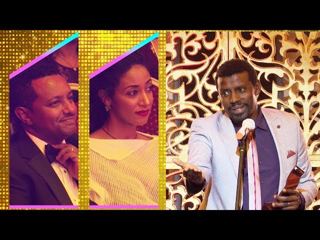 8th Leza Award 2011 Part 2 | Best actor of the year, Alemayehu Tadesse
