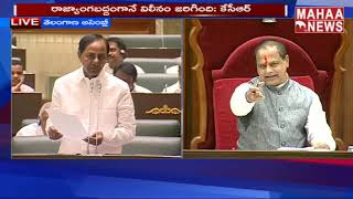 CM KCR And Akbaruddin Owaisi About The Bill Passing For Small Scale Farmers   MAHAA NEWS