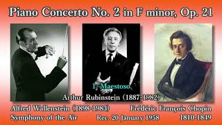 Chopin: Piano Concerto No. 2, Rubinstein & Wallenstein (1958) ショパン ピアノ協奏曲第2番 ルービンシュタイン