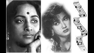 download lagu Babuji Dheere Chalna Geeta Dutt Op Nayyar Instrumental gratis