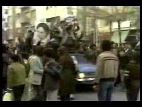 Iranian Revolution (Feb 1979)