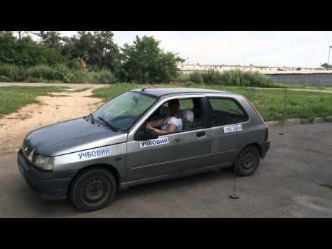 Экзамен по вождению Днепропетровск