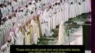 Huthaify najm 1409