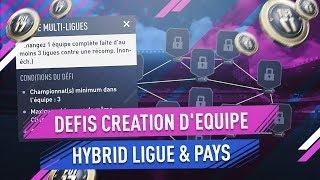 FIFA 18 - Intermédiaire - DCE - Hybride Ligue & Pays (sans fidelité)
