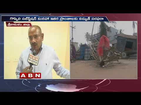 Transco CMD Vijay Anand face to face over Electricity Damage by Titli Cyclone
