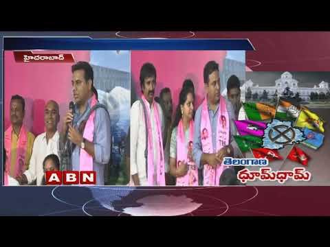 చంద్రబాబు మాట్లాడితే 40 Years ఇండస్ట్రీ అంటాడు | KTR satirical comments on CM Chandrababu Naidu