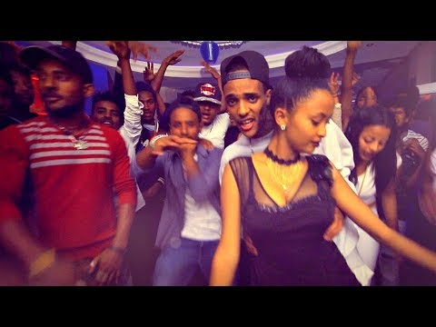 Beky B - Woldia | ወልድያ - New Ethiopian Music 2017 (Official Video)