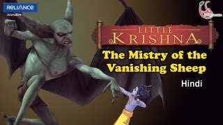 Little Krishna Hindi - Episode 11 The Mystery Of The Vanishing Sheep