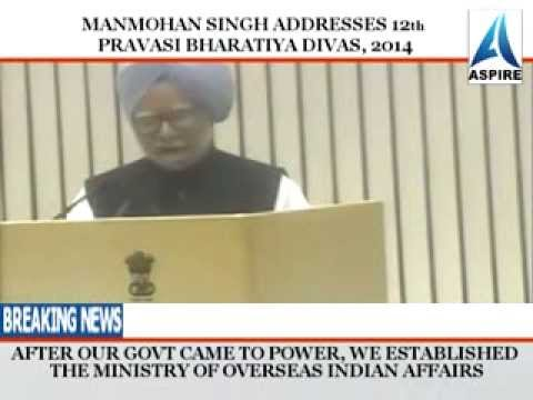 Byte: PM addresses Pravasi Bharatiya Divas