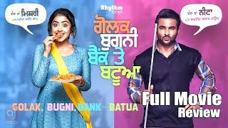 Golak Bugni Bank Te Batua | Harish Verma | Simi Chahal | Movie Review | Parmjeet Bhakna