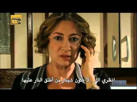 المسلسل التركي ليلى [ الموسم الرابع ] - الحلقة 11 (مترجمة للعربية)