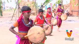 Kalai pongal | Pongal special Program
