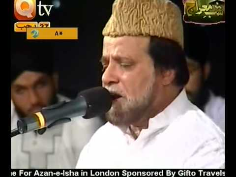 Urdu Naat(noori Mehfil Pe Chadar)siddiq Ismail In Miraj Night Qtv.by Visaal video